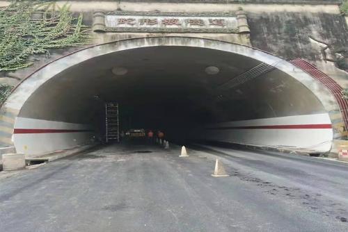 蛇形坡隧道工程